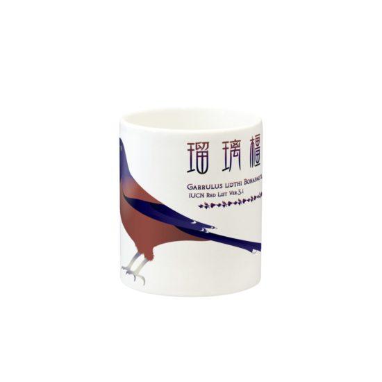 奄美の生き物マグカップ・ドリンクカバー